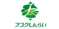 フコクしんらい生命保険(株)