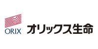 オリックス生命保険(株)